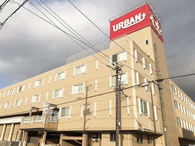 アーバン  ホテル