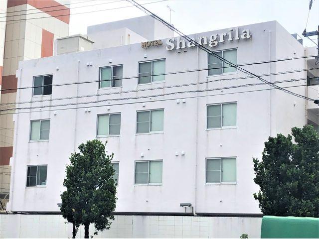 HOTEL  Shangrila ( ホテル シャングリラ )
