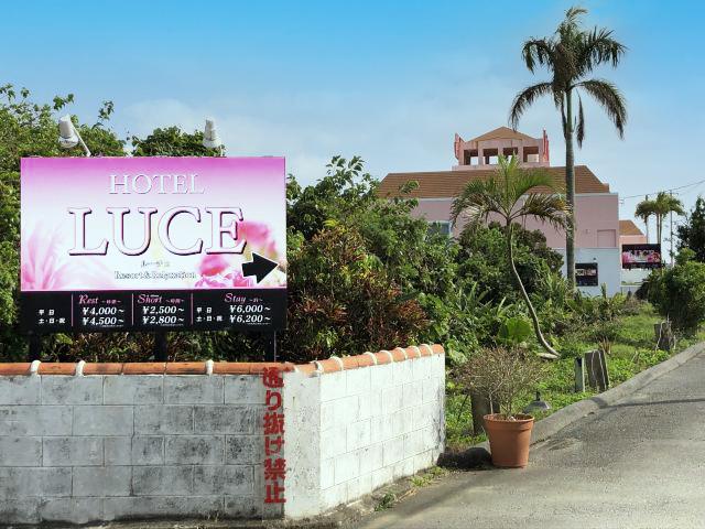 HOTEL  LUCE(ルーチェ)
