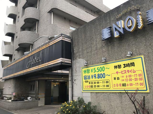 HOTEL  NOI(ノイ)