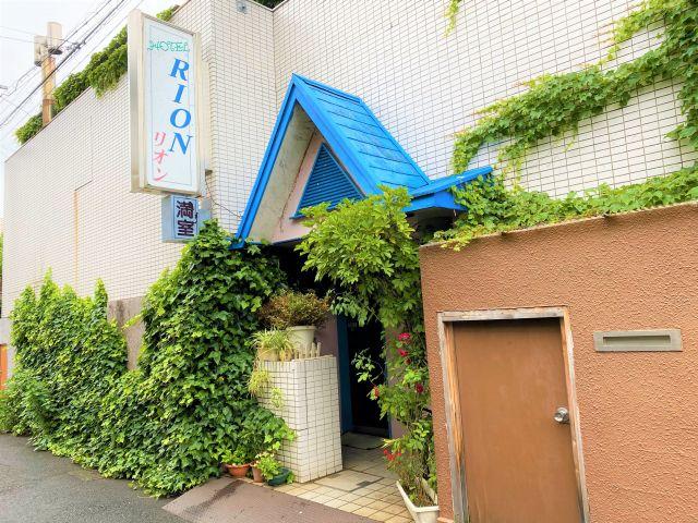 HOTEL  RION(リオン)