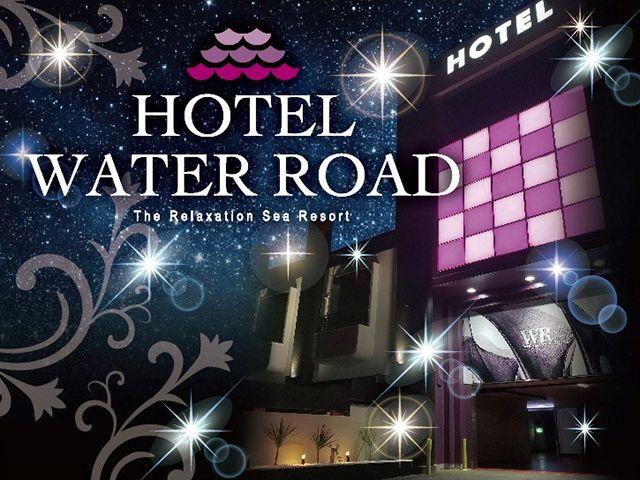 ホテル ウォーターロード浜松(旧エルシド)