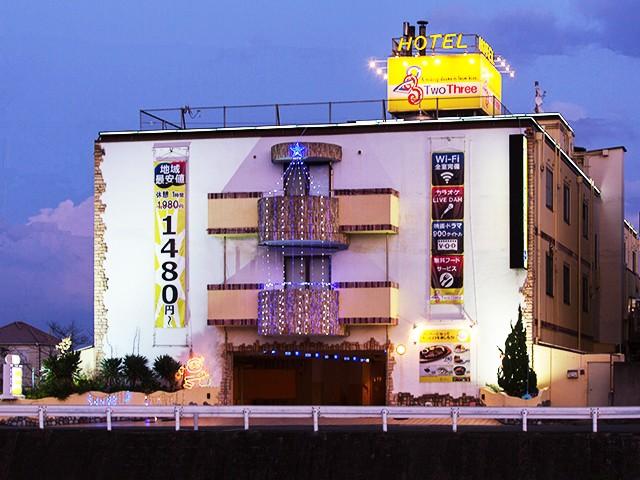 HOTEL 23(ホテルツースリー)