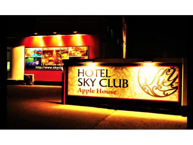 シーサイドホテル アップルハウス