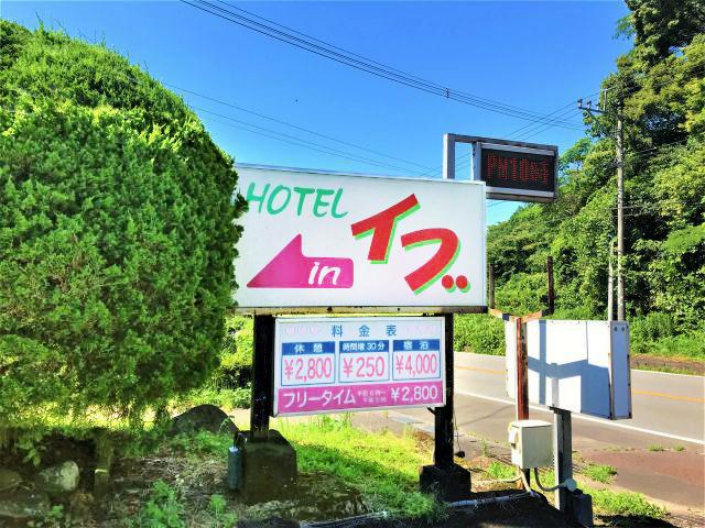 ホテル イブ