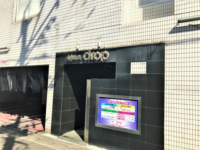 HOTEL  Uno drop