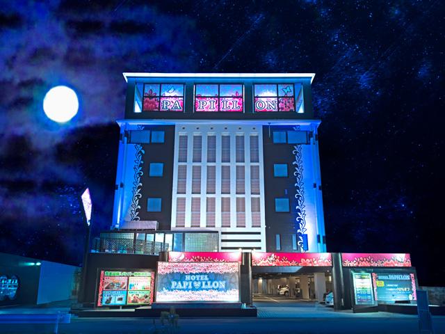 HOTEL パピヨン(旧 エグゼ行田店)