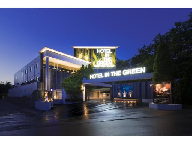 HOTEL IN THE GREEN(ホテル インザグリーン)外観