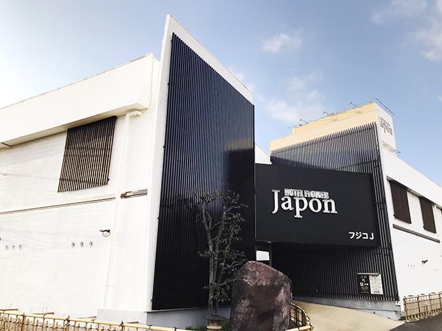 ホテル フラワー JAPON