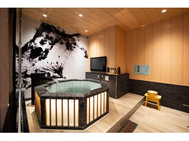 801 全室源泉かけ流しの天然温泉