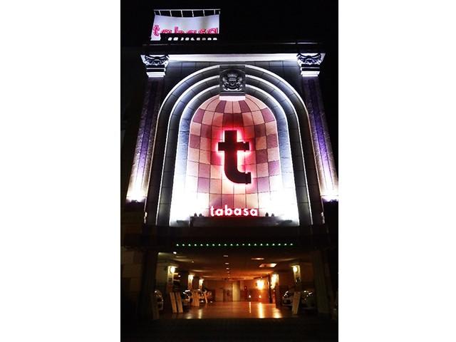 HOTEL tabasaラテン(ホテル タバサ ラテン)