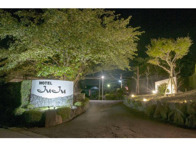HOTEL JuJu(ホテル ジュジュ)
