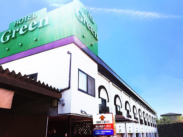 HOTEL Green(ホテル グリーン)