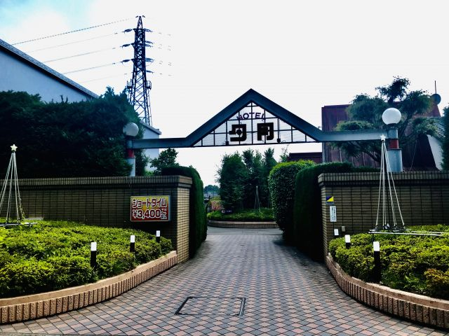 ホテル 夕月 宇都宮店