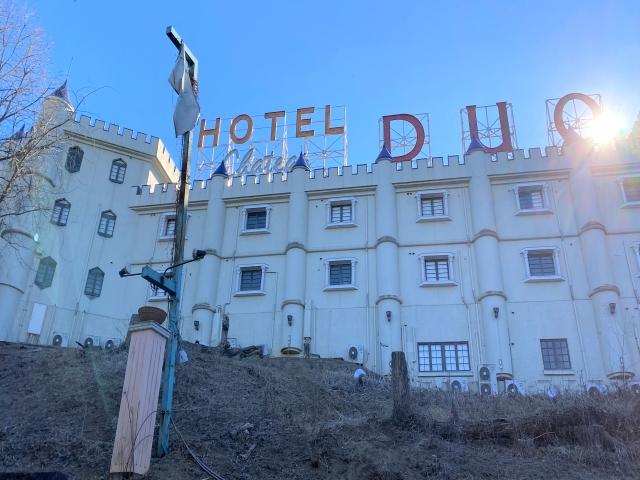 ホテル シャトーデュオ