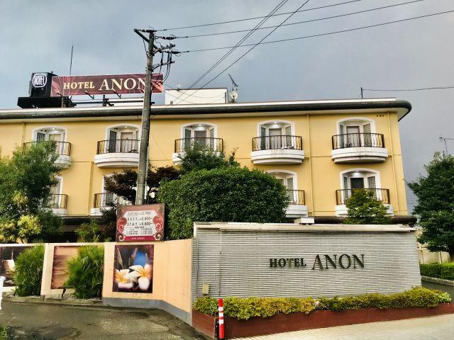 ホテル  アノン