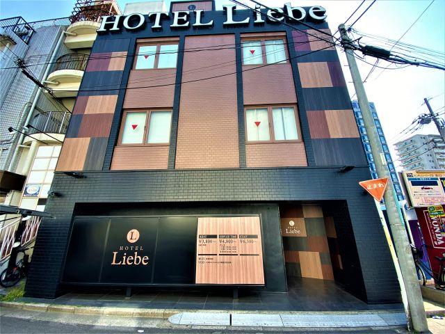 HOTEL Liebe