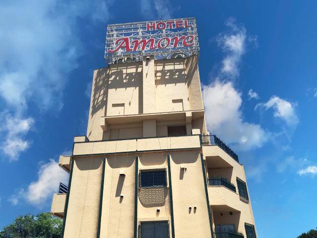 ホテル アモーレ