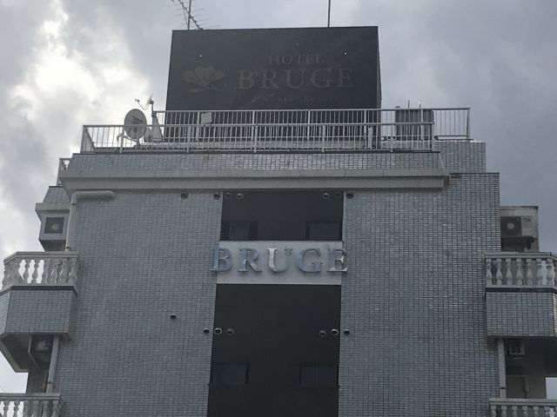 ホテル ブルージェ新座