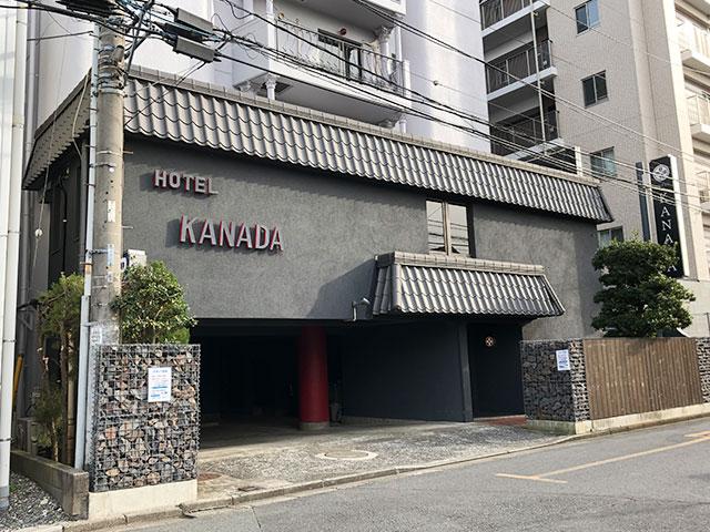 HOTEL  KANADA(ホテル カナダ)