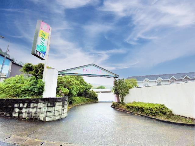 HOTEL  KAHO'(カホウ)千葉土気店