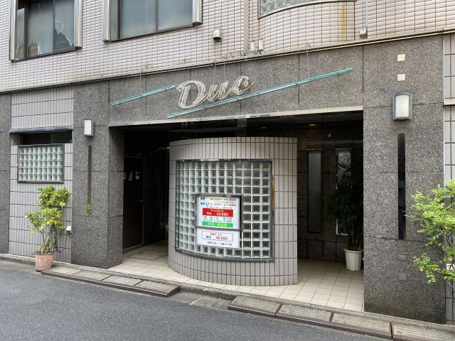 HOTEL  Duo(デュオ)