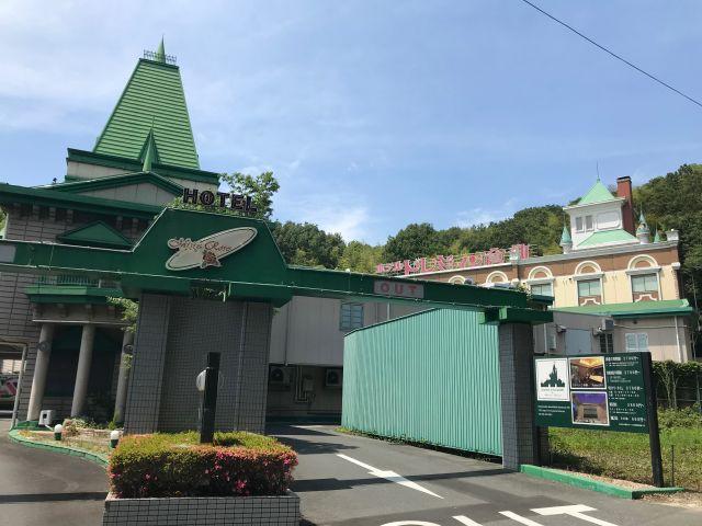 ホテル ドレミイン倉敷