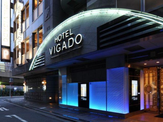 HOTEL VIGADO
