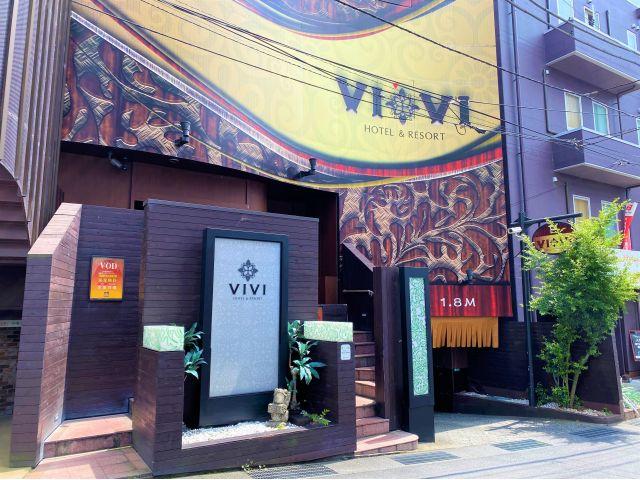 ホテル ビビ