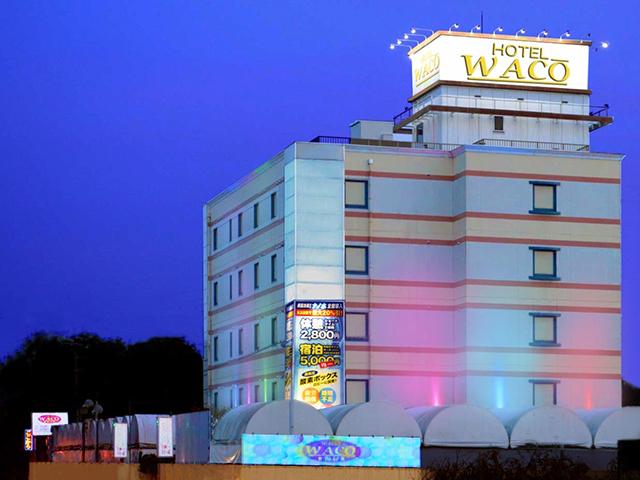 ホテル 和好 古河店
