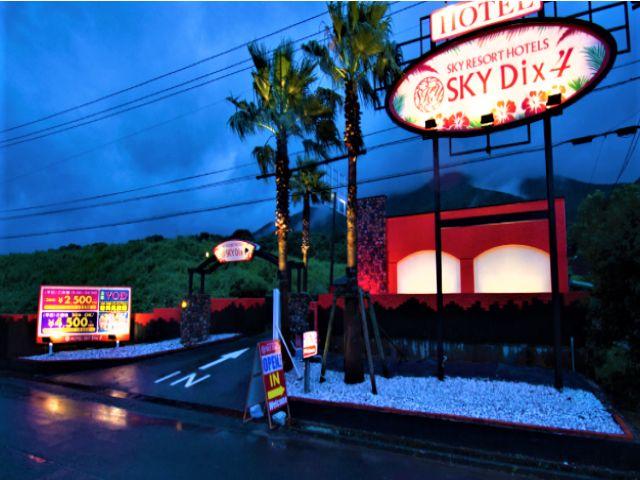 HOTEL SKY Dix4【スカイグループ】