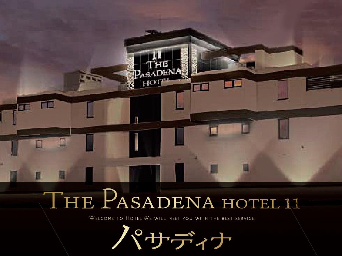 The Pasadena Hotel 11(旧ビバリーヒル)