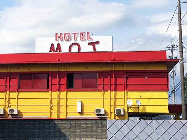 HOTEL  MOT