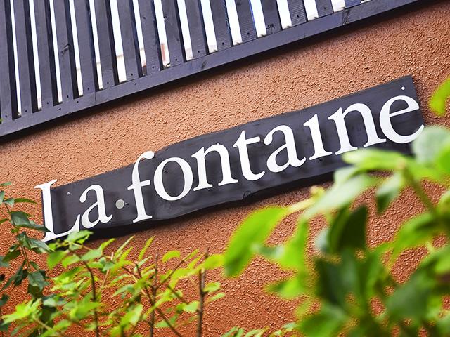 HOTEL  La fontaine(ラ・フォンテーヌ)