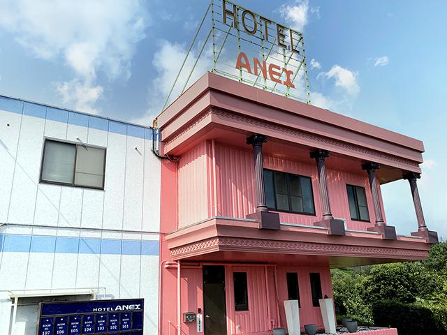 ホテル アネックス