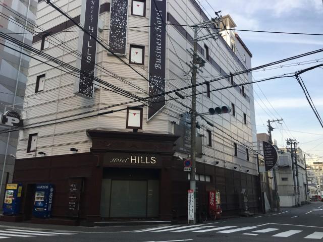 HOTEL Hills(ホテル ヒルズ)