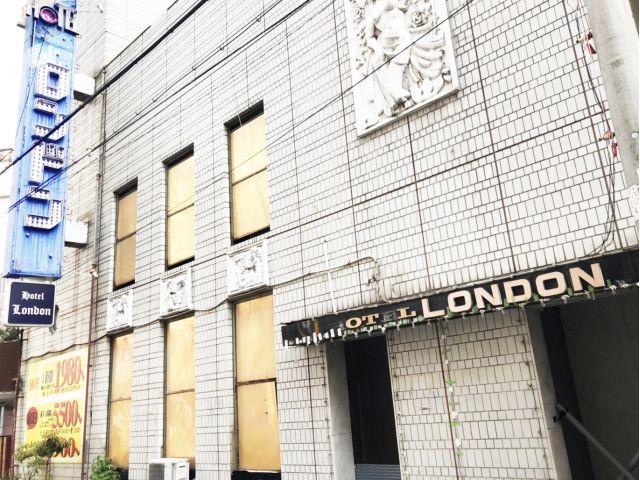 ホテル  ロンドン