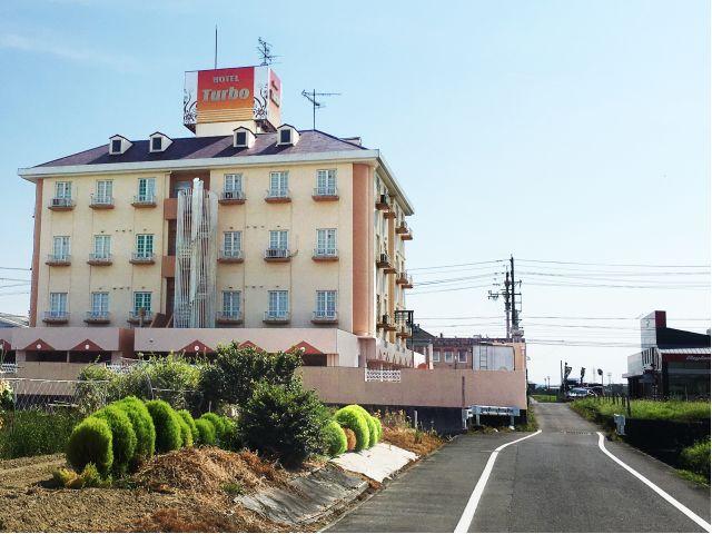 HOTEL Turbo