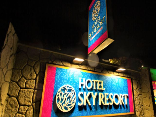 Ocean - terace【SKY RESORT HOTELS】