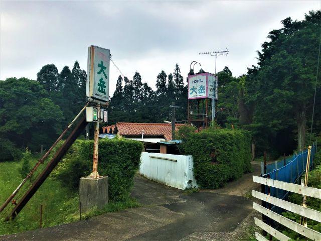 ホテル 大岳