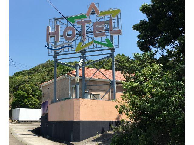 ホテルささやき