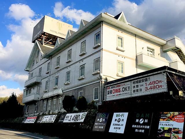 ホテル プロント【J-needzグループ】