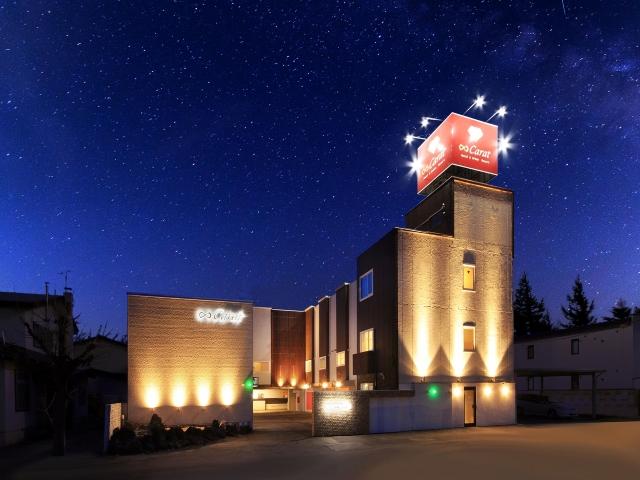 ∞ Carat Hotel OBIHIRO
