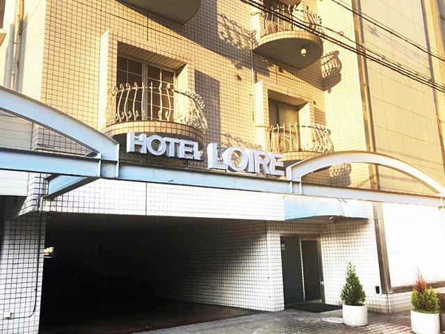 HOTEL  LOIRE(ロワール)