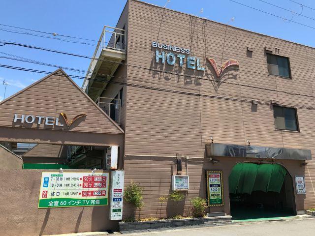 ホテル V