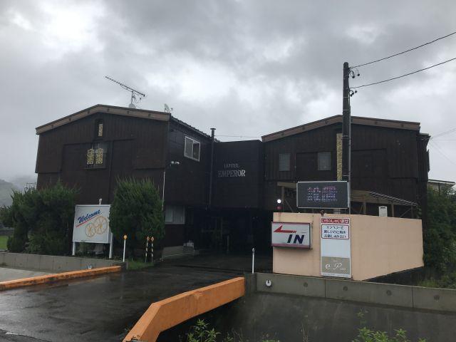 ホテル エンペラー 焼津