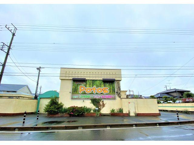 HOTEL  Potos(ぽとす)