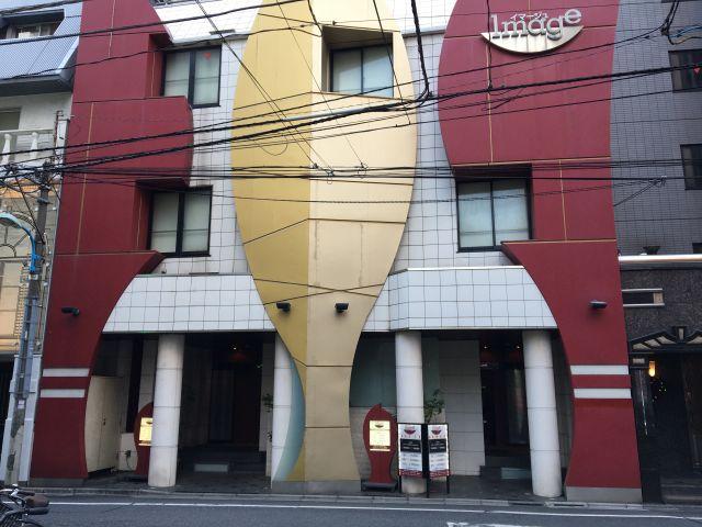 ホテル   イマージュ