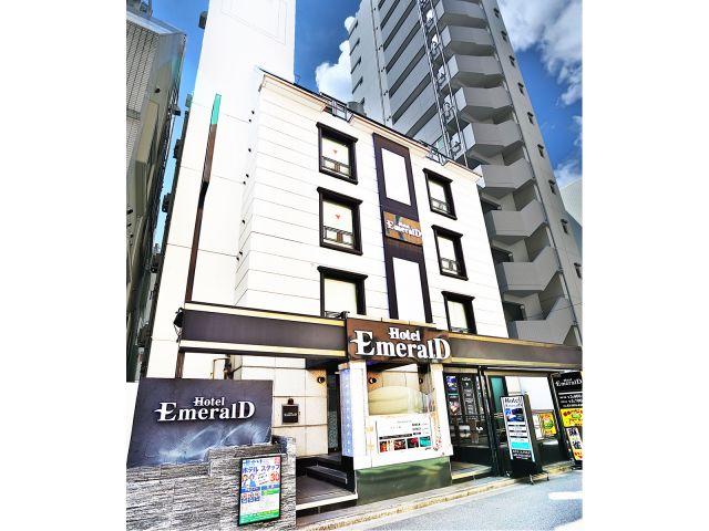 HOTEL EmeralD(ホテル エメラルド)
