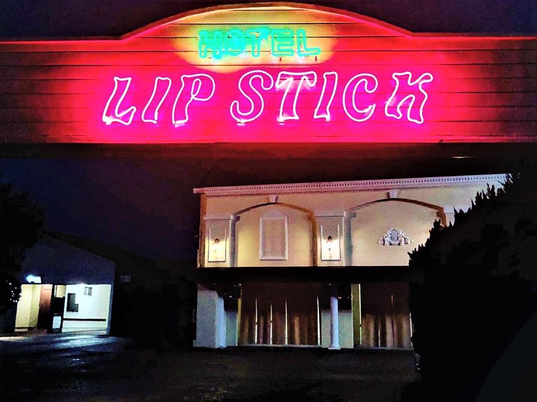 ホテル リップスティック